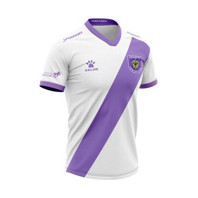 Camiseta De Fútbol Hombre Kelme Visita Csd Concepción 2021