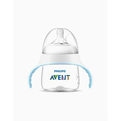 Trainer Cup Avent