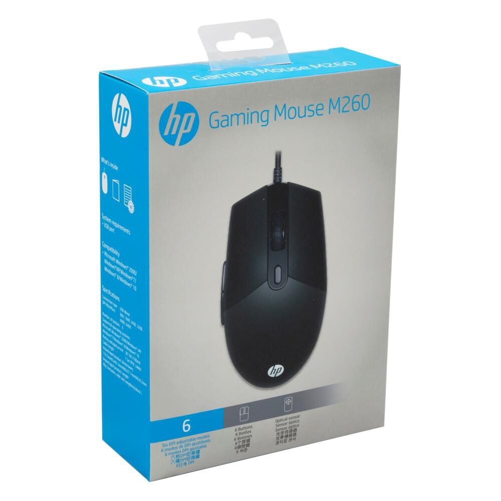 Mouse Gamer Hp M260 image number 3.0