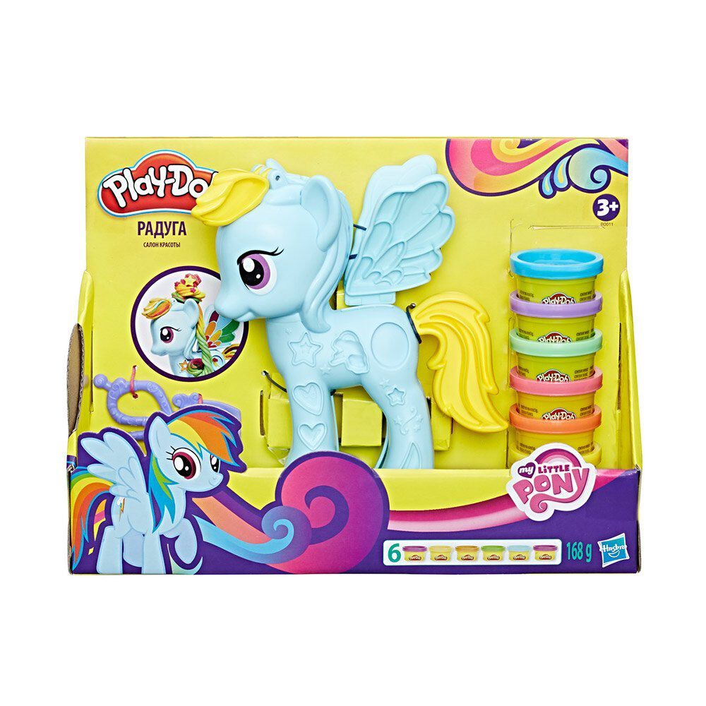 Juego Didáctico Hasbro Play Doh My Little Pony image number 0.0