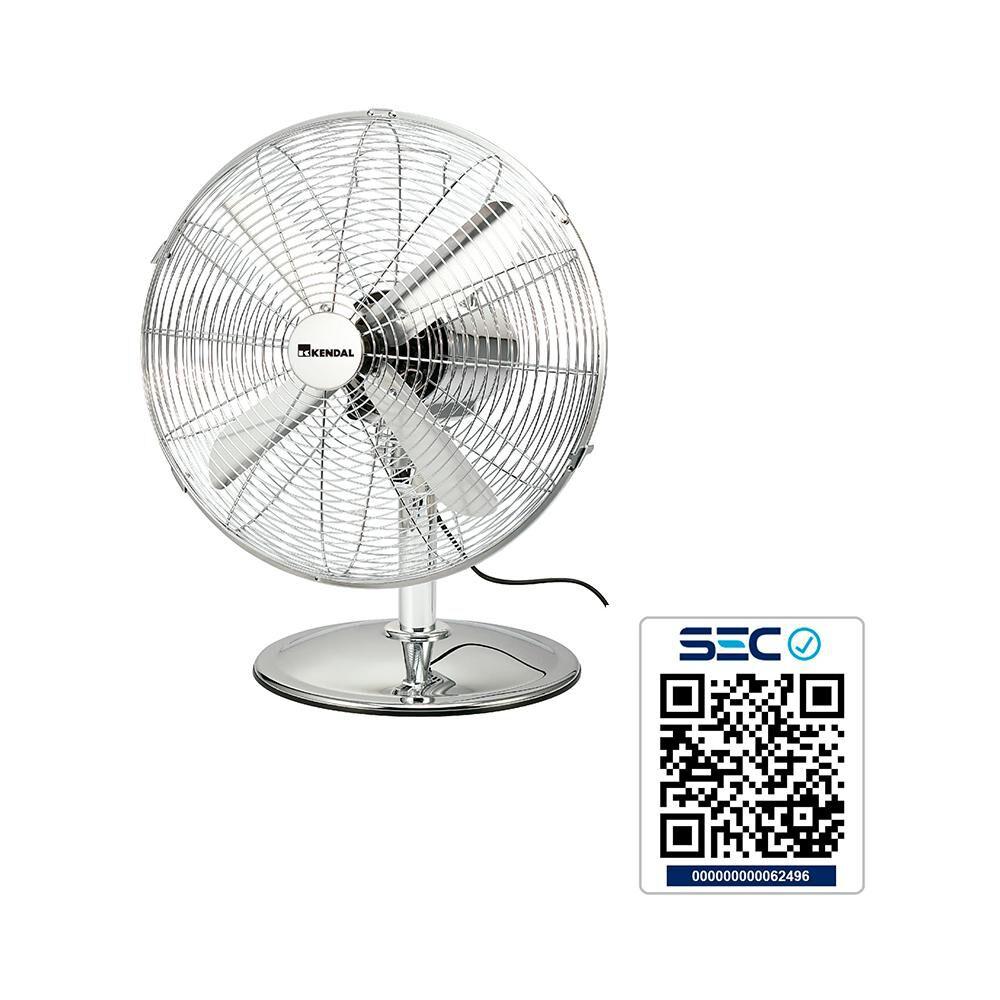 """Ventilador Kendal S/M 16"""" ZF-1616D-II image number 3.0"""