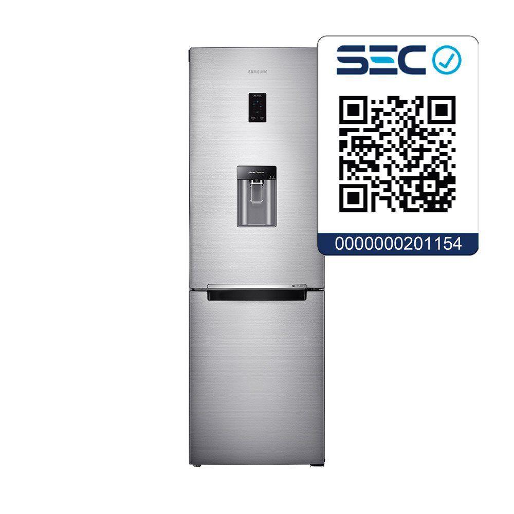 Refrigerador Samsung Rb33J3830Ss/Zs / No Frost / 321 Litros image number 5.0