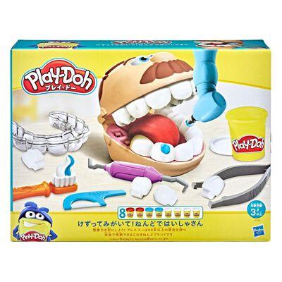 Masas Educativas Play Doh Dentista Bromista