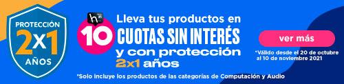 proteccion 2x1 años con HITES.COM
