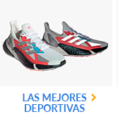 Las Mejores Deportivas | Lo mejor esta en hites.com