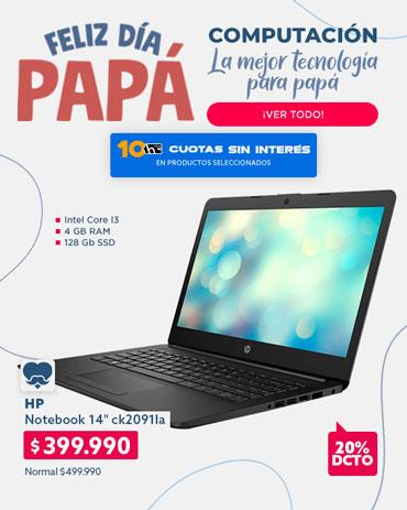 COMPUTACIÓN LA MEJOR TECNOLOGÍA PARA PAPÁ EN HIITES.COM