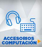 cabecera computacion hites.com