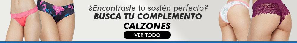 BUSCA EL COMPLEMENTO PERFECTO: calzones EN HITES.COM
