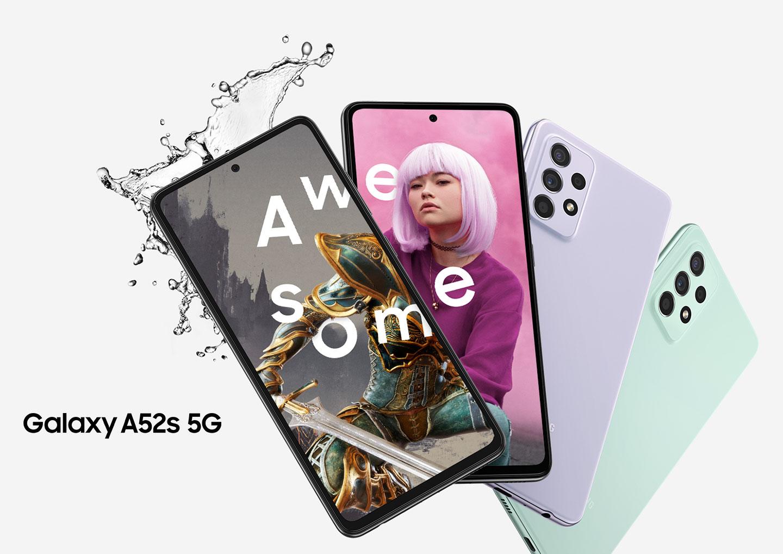 Samsung Galaxy A52s 5G, 128GB, Awesome Mint